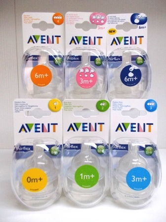 AVENT - Natural - Tettarelle in silicone